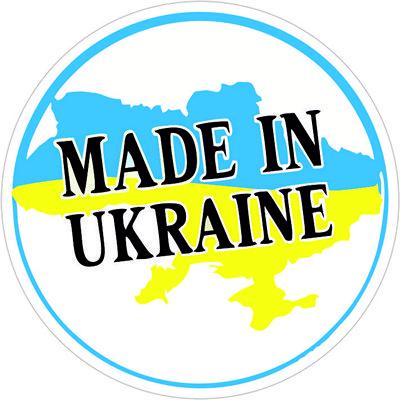 299-Made-In-Ukraine